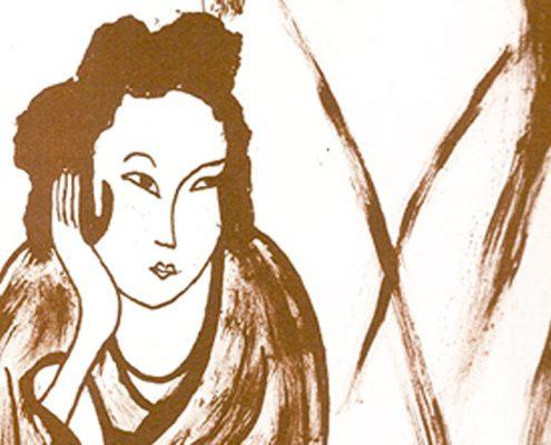 Femme sous un bananier - Andreja Soleil