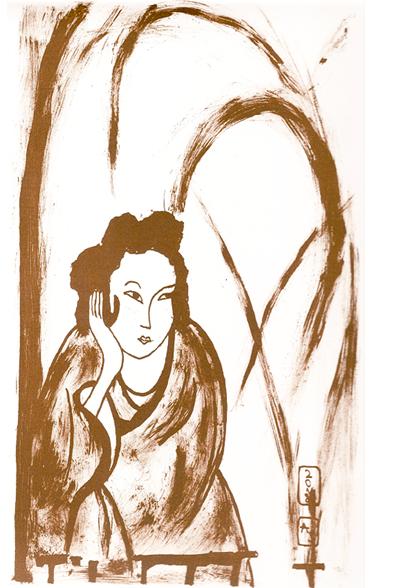 Femme Sous un Bananier1